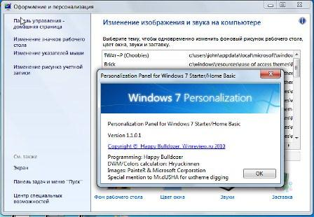 Windows 7 Personalize Download Free